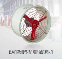 知名的四川射流风机公司诚信经营
