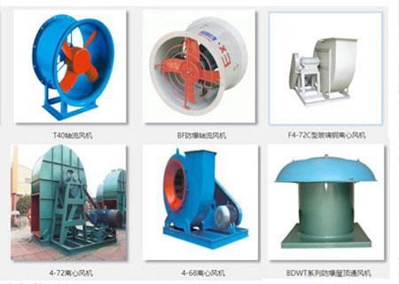 专业的成都消防风机工厂店品质保障